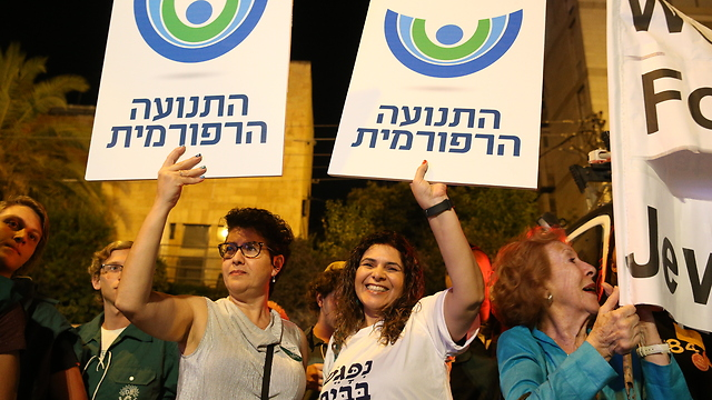 A protest in Jerusalem over cancellation of both the egalitarian prayer area at the Western Wall and the new conversion law (Photo: Amitai Shabi) (Photo: Amitai Shabi)