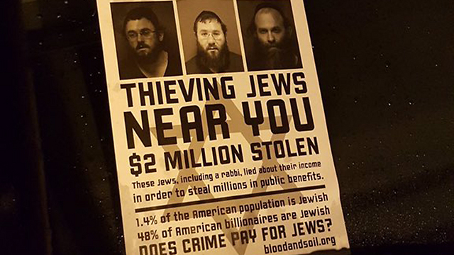Anti-Semitic fliers in Lakewood