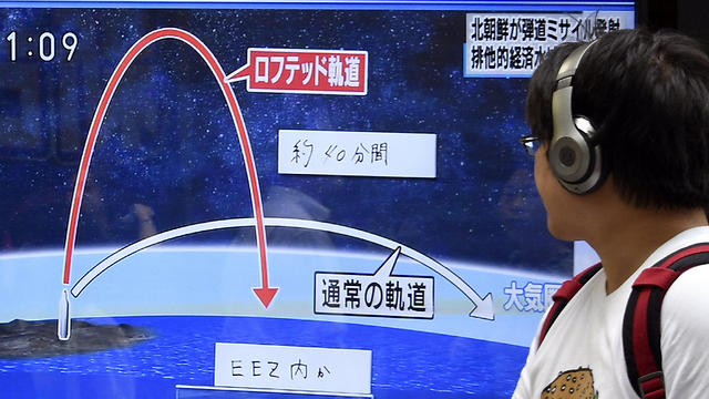 החדשות על השיגור הוקרנו על המסכים ברחובות טוקיו, יפן (צילום: EPA) (צילום: EPA)