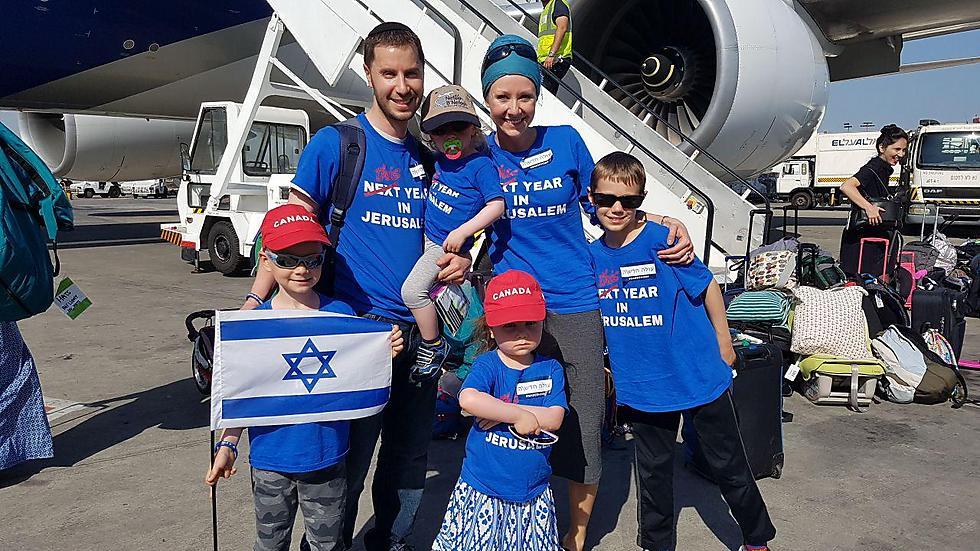 The Nader family (Photo: Avi Hai)