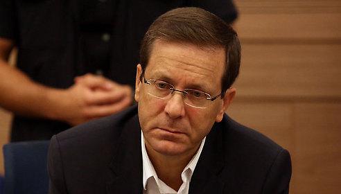 Isaac Herzog (Photo: Gil Yohanan) (Photo: Gil Yohanan)