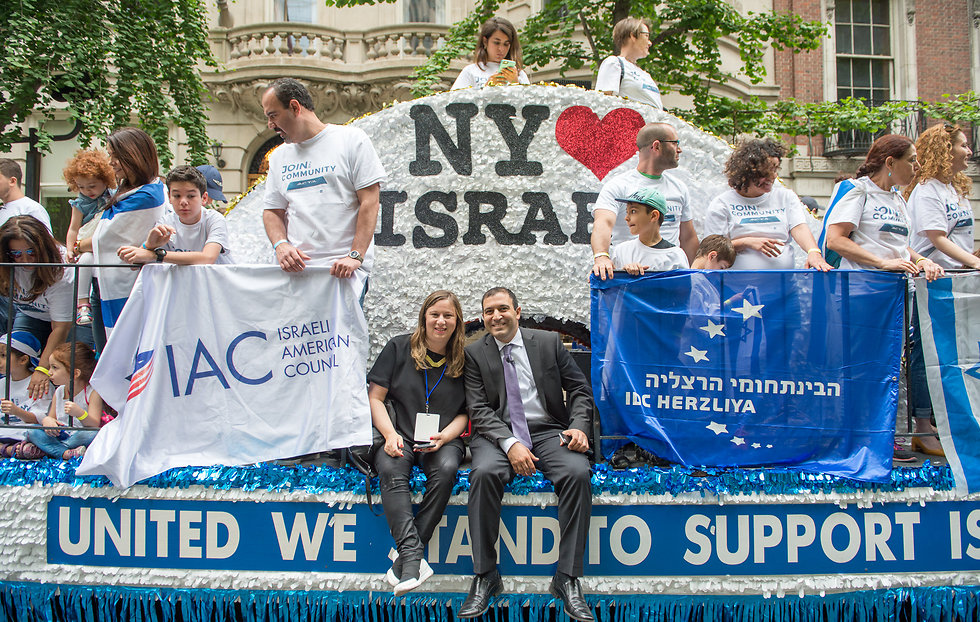 IAC director Shoham Nicolet at a march for Israel in New York (Photo: Alexi Rosenfeld)