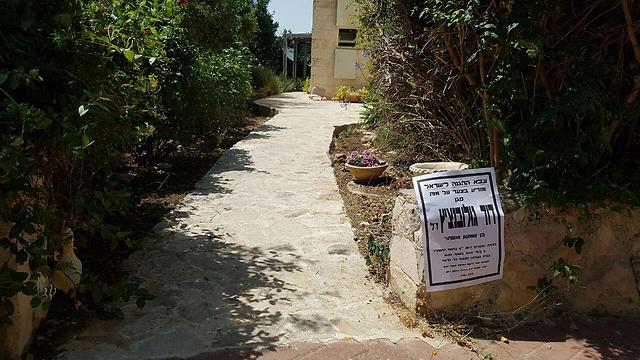 מודעת אבל בכניסה לביתו של דוד גולובנציץ ()