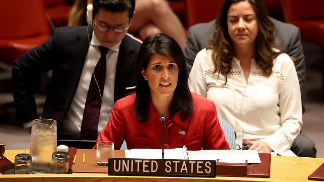 US Ambassador to the UN Nikki Haley (Photo: EPA)