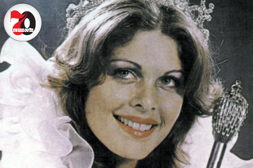 רינה מור על השער שכולם זוכרים: טקס הכתרת מיס יוניברס, 1976 (צילום: פרג')