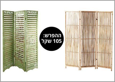 """מימין: איקאה, משמאל: הרמוניה לבית (צילום: באדיבות """"חפצים"""", אסף לוי)"""