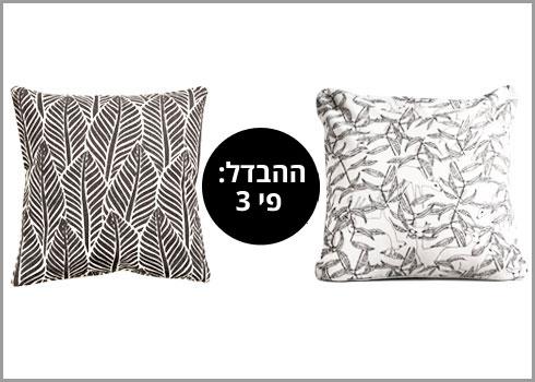 מימין: חמוטלת, משמאל: H&M HOME (צילום: איה וינד, הנס מוריץ)