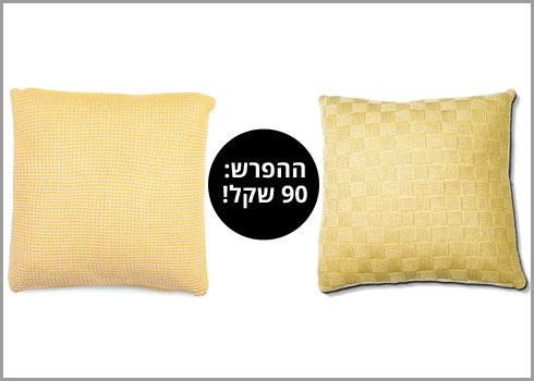 מימין: IDdesign , משמאל: מדאו (צילום: איציק שוקל, ישראל כהן)