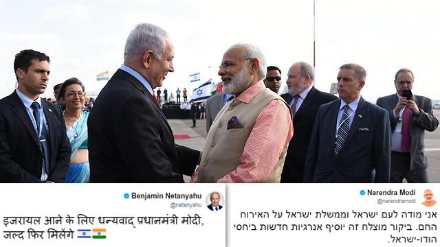 Modi and Netanyahu say goodbye at the airport; below, their respective tweets.