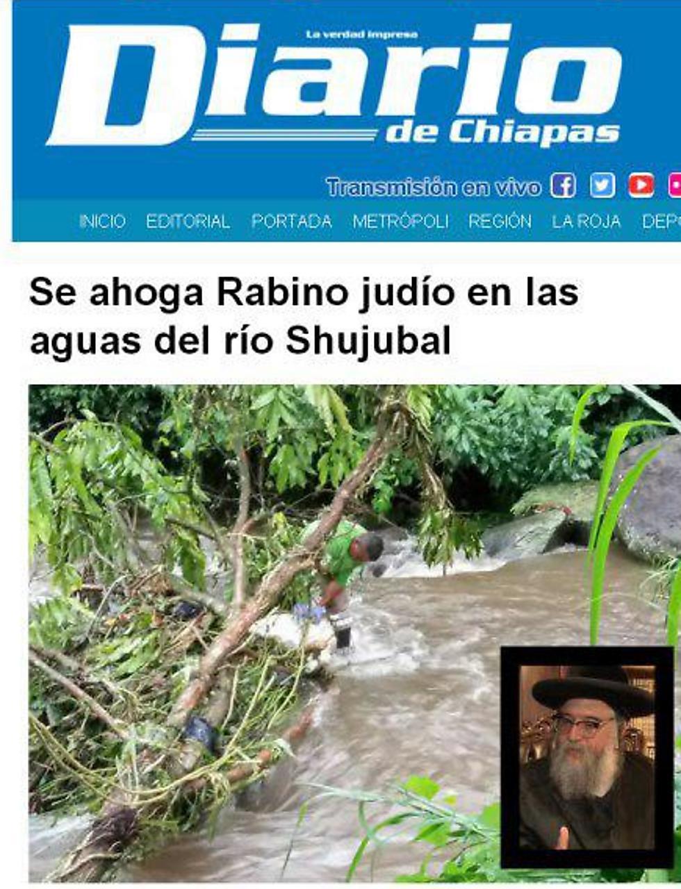 הנהר שממנו נמשתה הגופה, על פי דיווחי העיתונות במקסיקו (צילום: diariodechiapas.com)