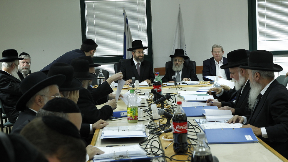 The Chief Rabbinate (Photo: Atta Awisat)