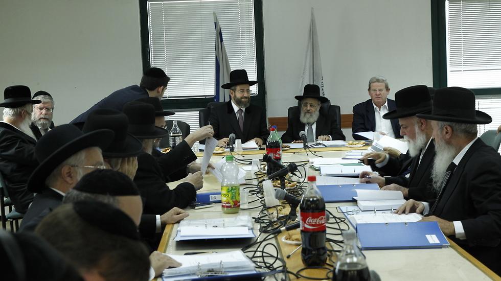 The Chief Rabbinate (Photo: Atta Awisat) (צילום: עטא עוויסאת)