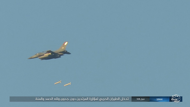 Egyptian fighter jet attacking ISIS positions