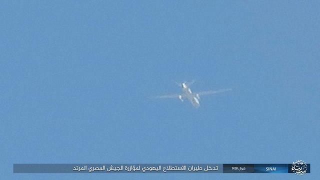 UAV ISIS claims belongs to Israel in Sinai