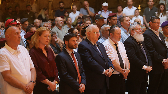 L to R: Livni, Smotrich, Rivlin, Danziger, Ben-Dahan (Photo: Alex Kolomoisky)