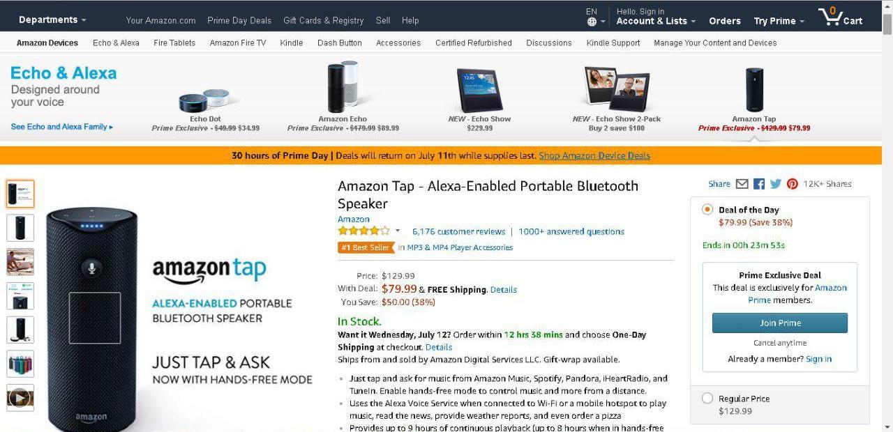 Amazon website in the US