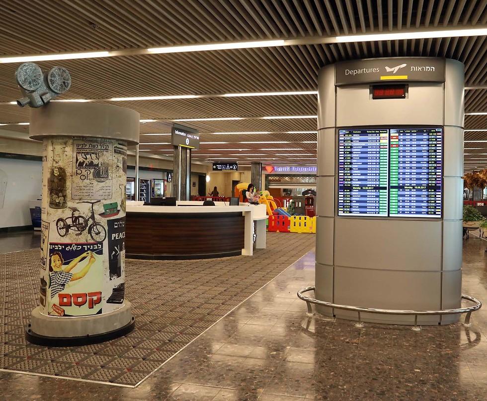 פתיחת טרמינל 1 לטיסות לואו-קוסט בישראל (צילום: סיון פרג') (צילום: סיון פרג')