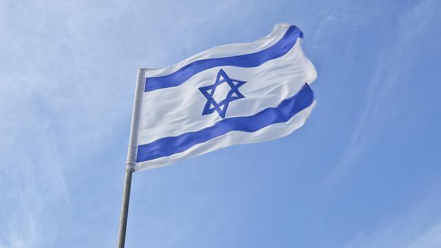 Флаг Израиля. Фото: MCT (צילום: MCT)
