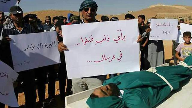 מחאה לאחר הפשיטה (צילום: AP)
