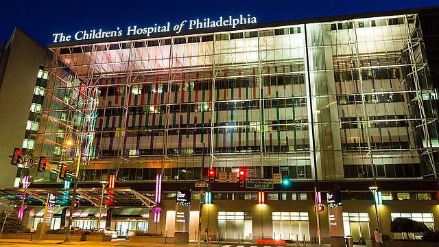המקום בו טופלה אמילי ב-2012. בית החולים לילדים בפילדלפיה (צילום: גטי אימג'ס)