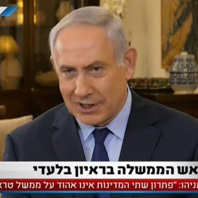 Netanyahu giving interview to Channel 20