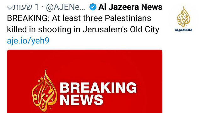 Al-Jazeera's reporting on Twitter of terror attack in Jerusalem's Old City