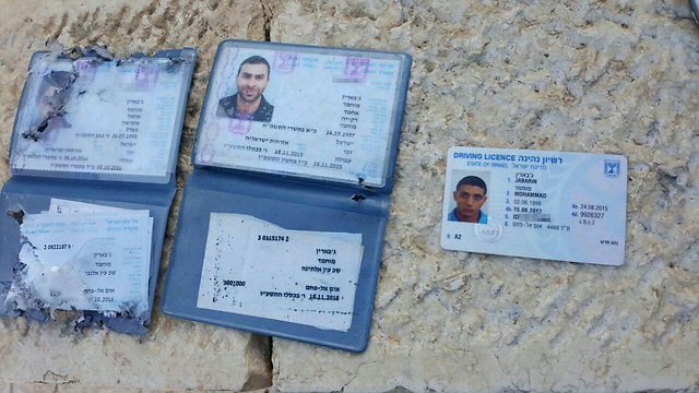 Israeli IDs of the three terrorists