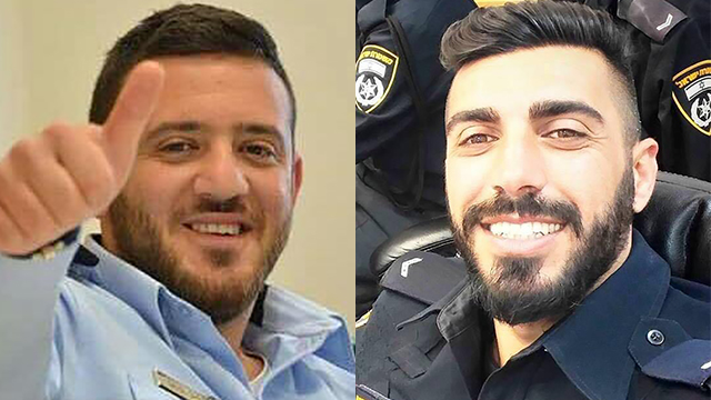 The two slain officers