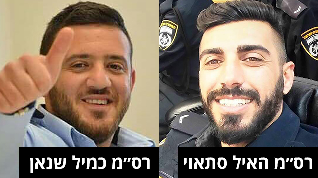 השוטרים שנרצחו בהר הבית ()