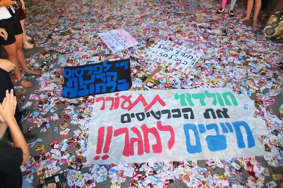 כרטיסי הזנות הפכו לנוף סטנדרטי בתל אביב (צילום: רון בארי)