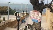 צילומים: רשות מקרקעי ישראל