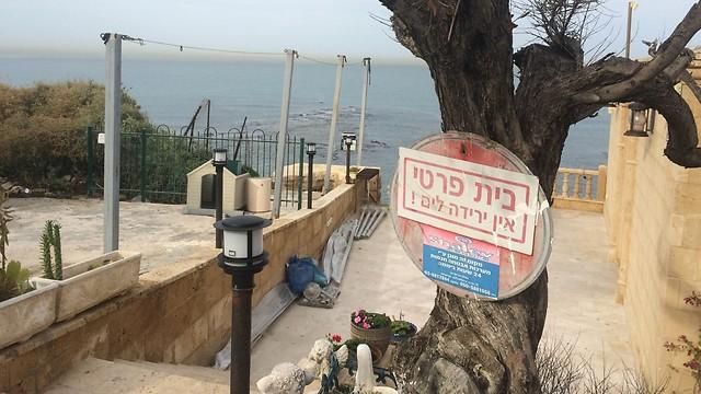 גישה פרטית לים (צילומים: רשות מקרקעי ישראל)