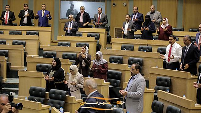 Jordanian parliament