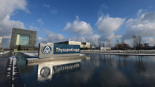 ThyssenKrupp  (Photo: AFP)