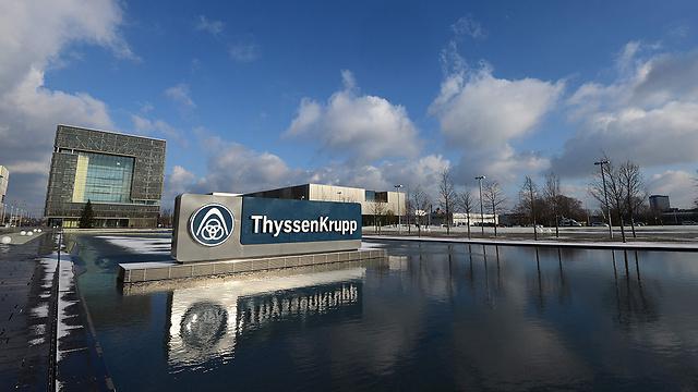Штаб-квартира корпорации ThyssenKrupp. Фото: AFP (Photo: AFP)