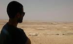 בגבול מצרים