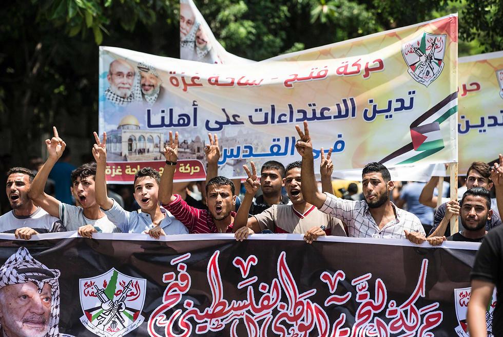 Fatah rally in Gaza