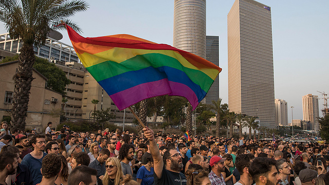 LGBT protest rally in Tel Aviv against continued prohibition of same-sex adoptions