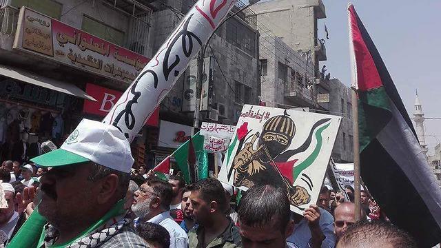 'Al-Aqsa - Red Line'