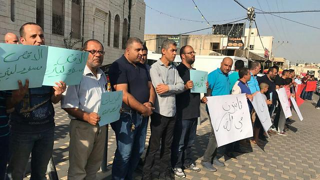 Protest in Baqa al-Gharbiyye