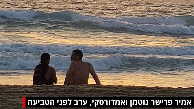 אמיר פרישר גוטמן, אמש בחוף ()