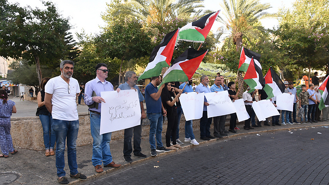 נצרת: הפגנת תמיכה בפלסטינים (צילום: אביהו שפירא)