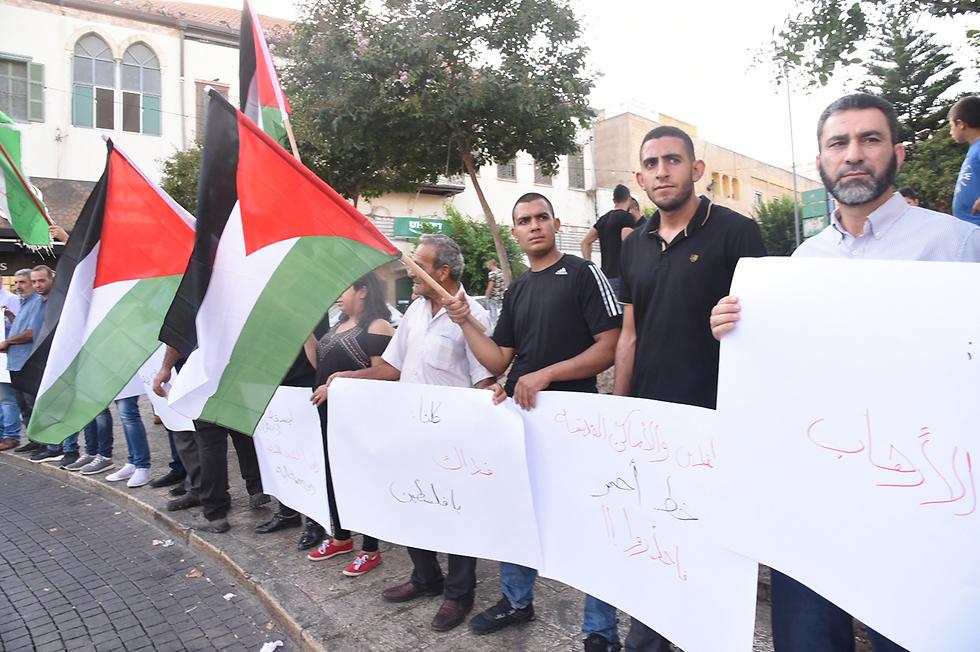 Protest in Nazareth (Photo: Avihu Shapira)