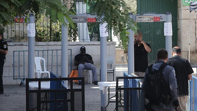 מגנומטרים בירושלים (צילום: אלכס קולומויסקי)