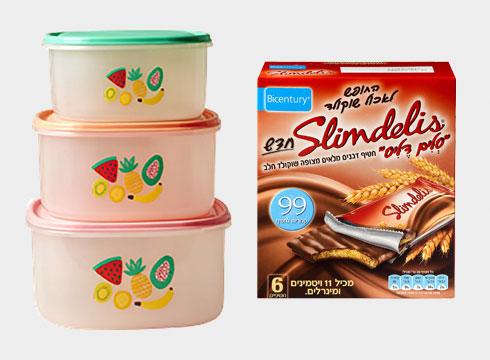 קופסאות אוכל: ליטל רזילי, 130 שקל; חטיף סלים דליס: 10 שקל לאריזה