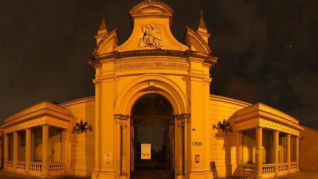 סיור קריפי? בית הקברות העתיק בעיר (צילום מסך )