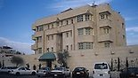Israel's Embassy in Amman (Photo: David Rubinger)