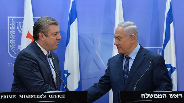 """נתניהו עם ראש ממשלת גאורגיה (צילום: קובי גדעון / לע""""מ) (צילום: קובי גדעון / לע"""