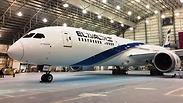 Прямой эфир: Лайнер мечты в Израиле