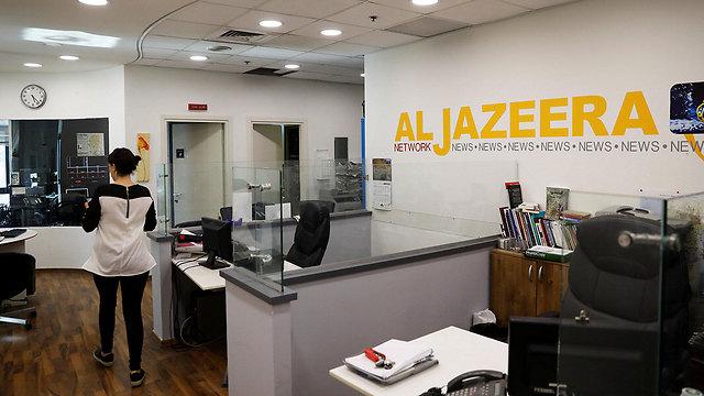 משרדי אל ג'זירה בירושלים (צילום: רויטרס) (צילום: רויטרס)
